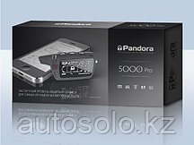 Автосигнализация Pandora 5000 pro