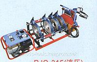 Аппарат для пайки пластиковых труб Ø160-315мм гидравлический