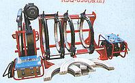 Аппарат для пайки пластиковых труб Ø400-630мм гидравлический