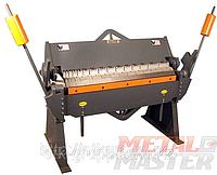 Листогиб MFS 1225, MetalMaster(Китай)