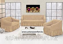 Натяжные чехлы на диван большой и 2 кресла. Цвет - светлый бежевый