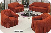 Натяжные чехлы на диван большой и 2 кресла. Цвет - терракотовый