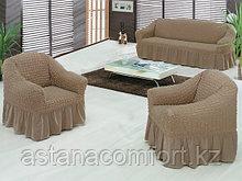 Натяжные чехлы на диван большой, диван малый и кресло. Цвет – какао
