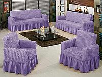 Натяжные чехлы на диван большой, диван малый и кресло. Цвет сиреневый
