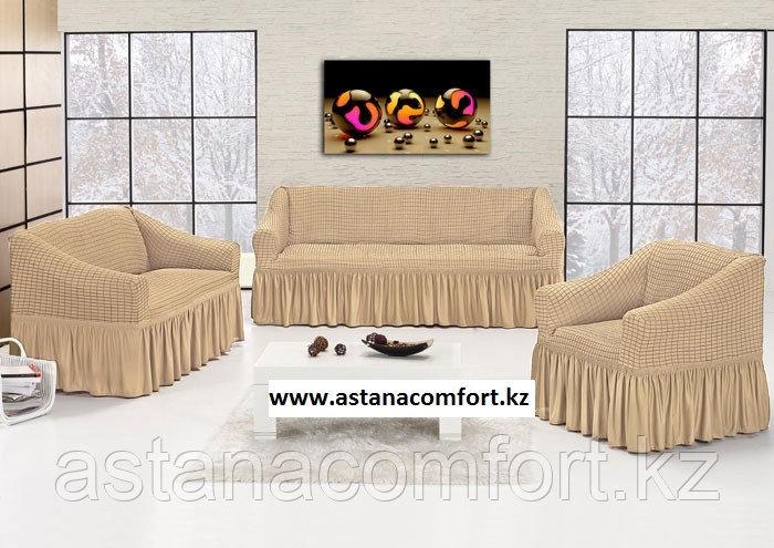 Натяжные чехлы на диван большой, диван малый и кресло. Цвет – светлый бежевый
