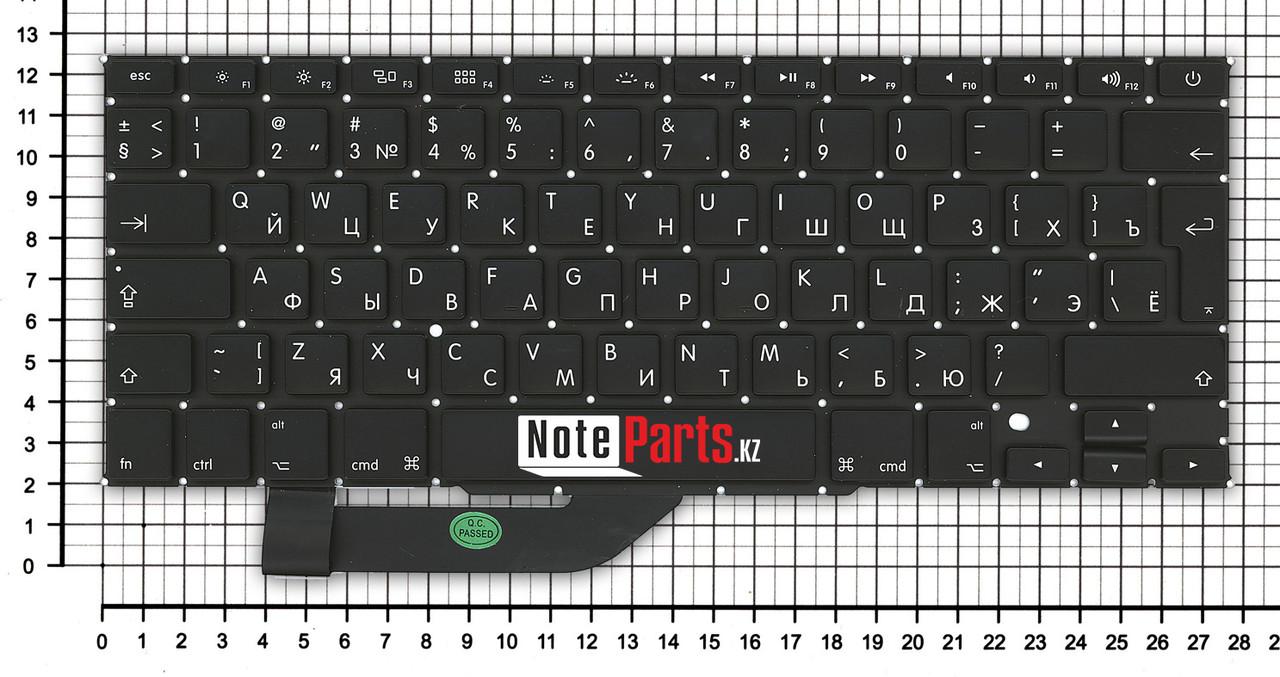 "Клавиатура для ноутбука Apple Macbook Pro ""15"" A1398  RU"