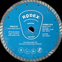 Универсальный диск алмазный 180мм