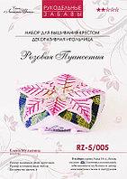 "Набор для рукоделия Бискорню ""Розовая Пуансетия"", фото 1"