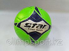Мяч футзальный (мини футбол), Star 4