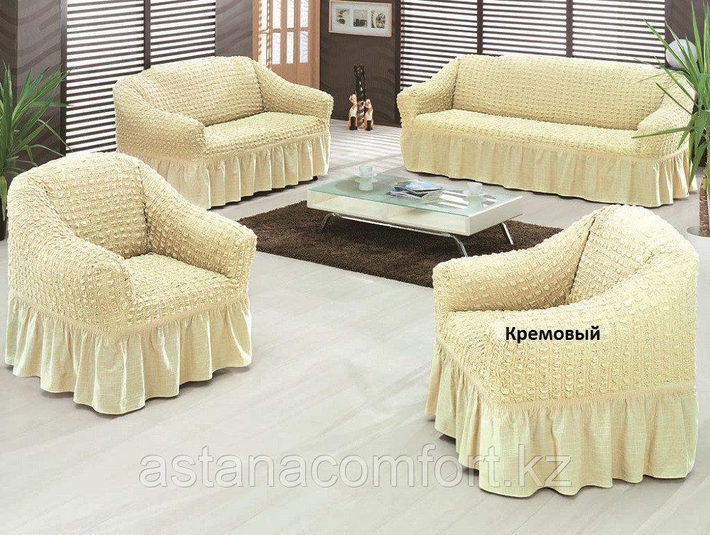 Натяжные чехлы на диван большой, диван малый и кресло. Цвет – кремовый