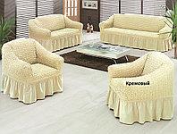 Натяжные чехлы на диван большой, диван малый и кресло. Цвет кремовый