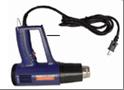 Фен промышленный HG-1500C