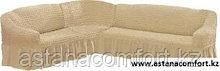 Натяжные чехлы на угловые диваны и кресла. Цвет - светлый бежевый