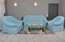 Натяжные чехлы на диван большой и 2 кресла. Цвет - голубой