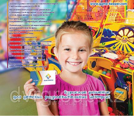 Game-Keeper - автоматизация зала игровых автоматов в семейных развлекательных центрах, фото 2