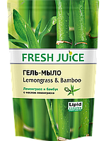 Крем-мыло Lemongrass & Bamboo