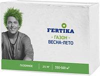 Удобрение газонное весна-лето 25 кг. FERTIKA