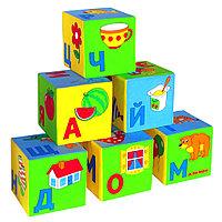 """Мякиши """"Мягкие Кубики"""" Азбука в картинках (6 куб)"""