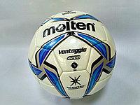 Мяч футбольный Molten IMS FIFA