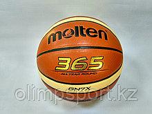 Мяч баскетбольный MOLTEN 365 GN7X