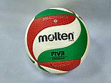 Мяч волейбольный Molten FIVB 5000, фото 2