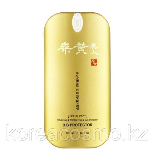 Крем BB SOOSUL BB CREAM