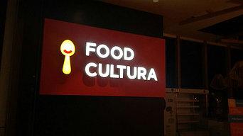 Выаеска для кафе Food Cultura 1