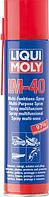 LM 40 MULTI-FUNKTIONS-SPRAY (400МЛ) УНИВЕРСАЛЬНОЕ СРЕДСТВО