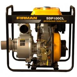 SGP100H-водяной насос