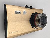 Видеорегистратор H6G, фото 1