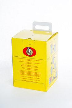 КБУ (контейнеры безопасной утилизации)