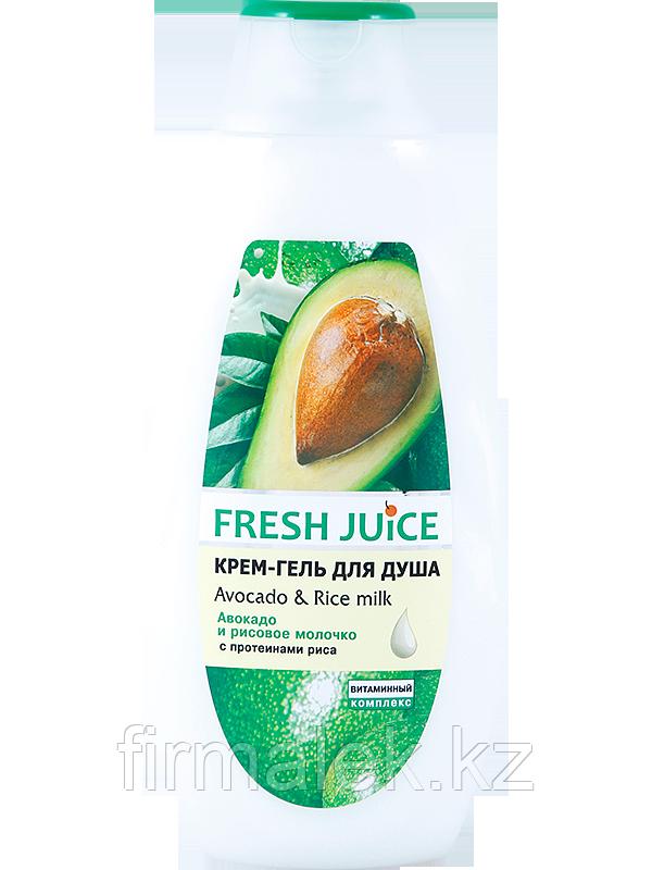 Крем-гель для душа Avocado & Rice Milk