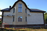 Фасадная панель - травертин (высокопрочный бетон), фото 9