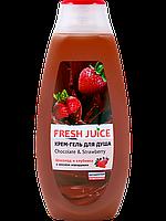 Крем-гель для душа Chocolate & Strawberry