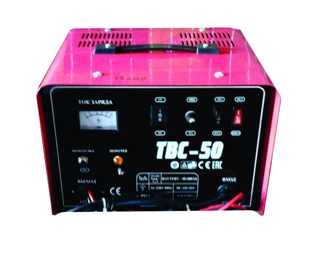 Зарядное устройство ТВС-50