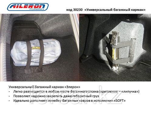 Багажный карман, фото 2