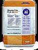 Клей для керамики MasterTile FLX 24 White (FLEKSMORTEL White)