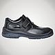 Рабочая обувь / Неозащита / Сандалии Н01, фото 5