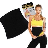 Пояс для похудения Hot Shapers. Эффект сауны. Микромассаж.