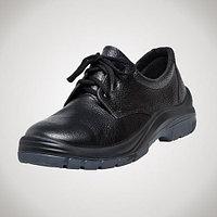 Рабочая обувь / Неозащита / Полуботинки Н11, фото 1