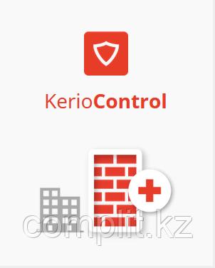 Kerio Control Sophos AV Server Extension, 5 users