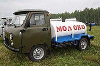 «Молоковоз» УАЗ-36221