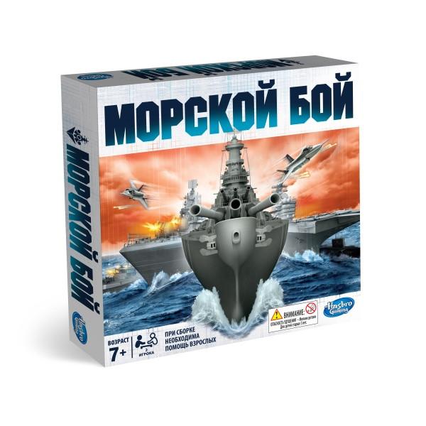 Настольная игра Морской Бой Hasbro (B1817)