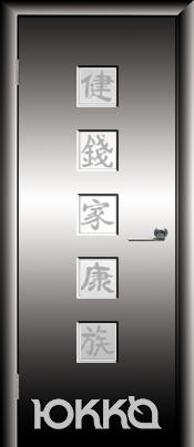 Дверь Межкомнатная Модерн  М51
