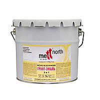 Mettplast North Грунт-Эмаль