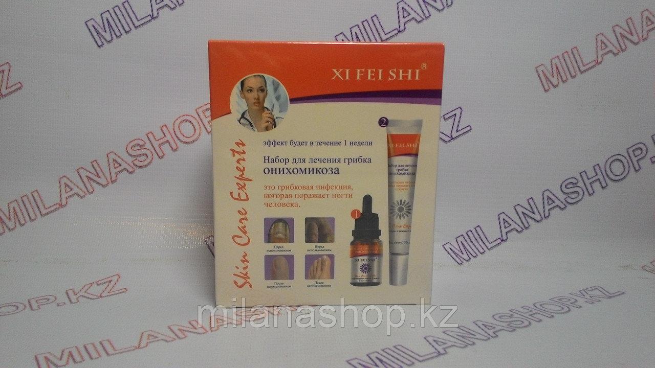 Щи Фей Ши - Набор для лечения грибка онихомикоза