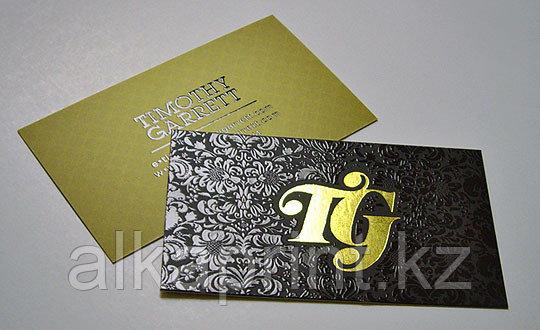 Дизайн, разработка визитки