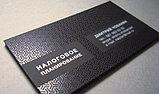 Дизайн, разработка визитки , фото 3