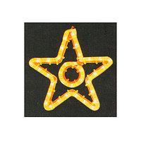 """Декоративная светящаяся акриловая фигура """"Звезда желтая, с кругом"""""""