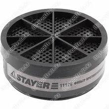 """Фильтрующий элемент для  респиратора STAYER, марка """"А1"""" 10шт"""